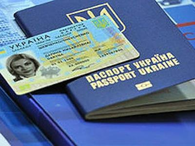 В 14 районах Херсонской области можно оформить биометрические паспорта